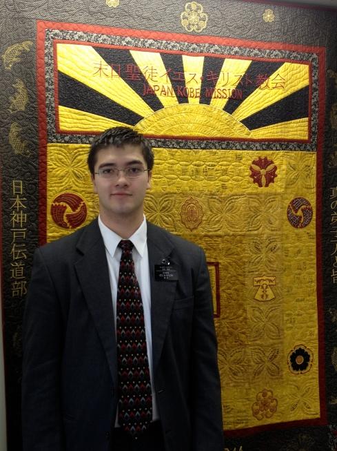 Elder Yoshida
