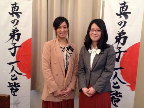 Sisters Uryu and Kubo