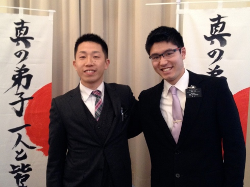 Elders Kato and Onizuka