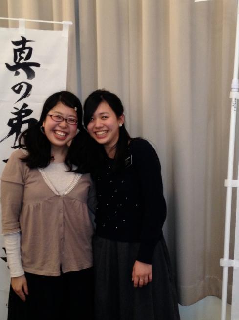 Sisters Koizumi and Nanjo