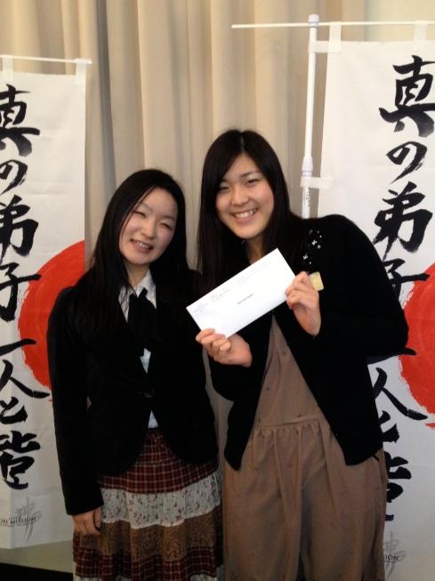 Sisters Hara and Hayashi