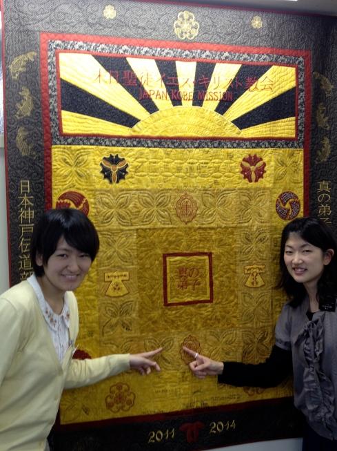 Kogure and Tojo Shimai