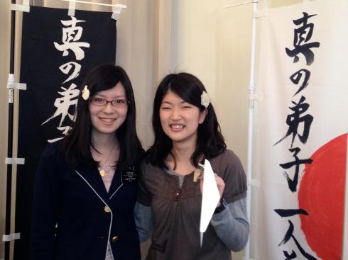 Sisters Kubo and Tojo