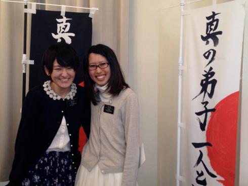 Sisters Kogure and Tsuru