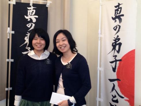 Sisters Takasaki and Takanezawa