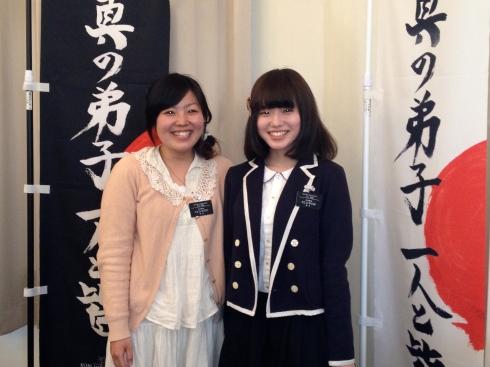 Sisters Murayama and Mizuguchi
