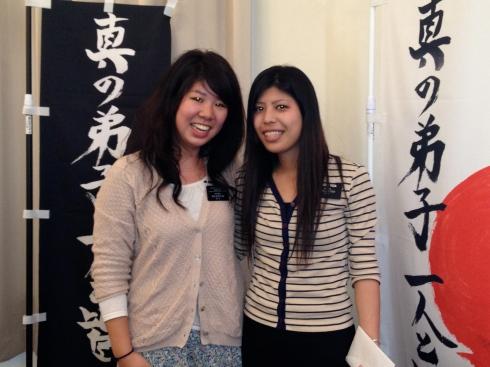 Sisters Nakatsuka and Yoza