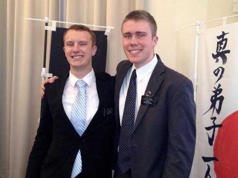Elders Dignam and Wilcox