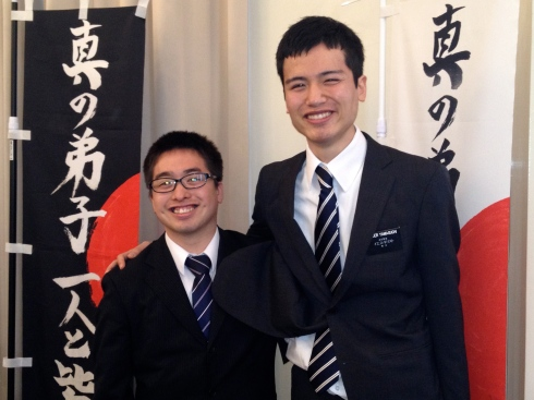 Elders Honda and Yamaguchi