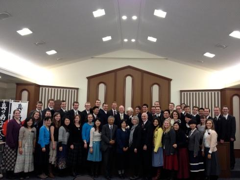 Shikoku Conference