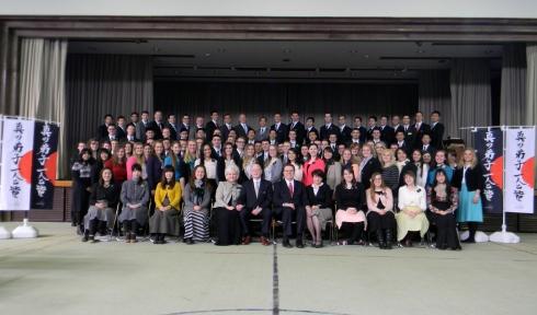Ibaraki Conference